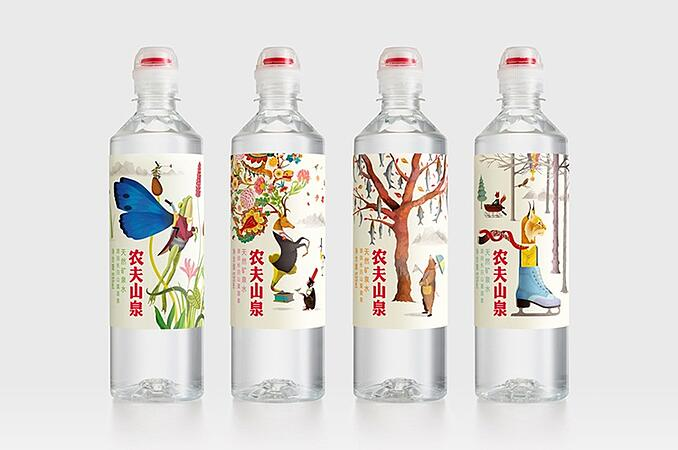 01-Nongfu-Water-Packaging-designed-by-Horse-on-BPO